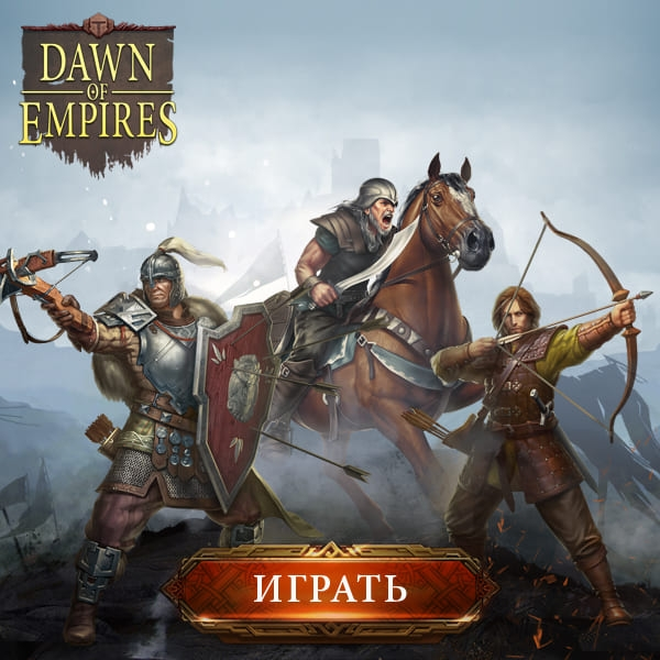 Dawn of Empires
